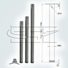 Мебельная фурнитура Опора прямая SSC-710 изображение 1