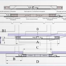 Синхронный механизм для раздвижного стола