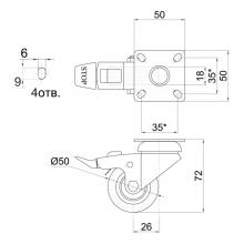 Колесо поворотное на площадке с тормозом SSC-0129 изображение 2
